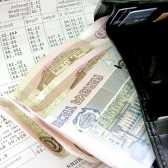 Як оплатити комунальні платежі