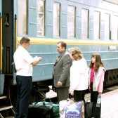 Як відправити посилку на поїзді