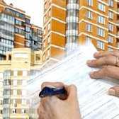 Як отримати субсидію на іпотеку
