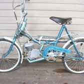 Як зробити з велосипеда мопед