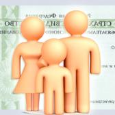 Як відновити картку пенсійного страхування