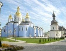 Як знайти людину на ім'я в Києві