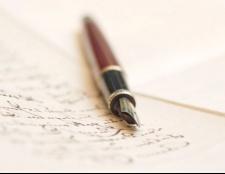 Як написати супровідний лист зразок