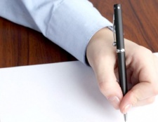 Як написати заяву про підвищення розряду