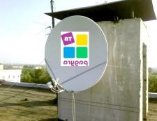 Як налаштувати супутникову антену веселка