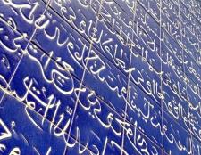 Як навчитися читати по-арабськи