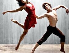 Як навчитися танцювати