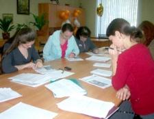 Як оформити підвищення кваліфікації