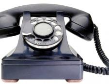 Як визначити домашній телефон за адресою