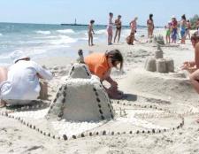 Як відпочити влітку дітям