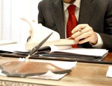 Як писати скаргу співробітникам