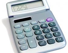 Як порахувати залишкову вартість
