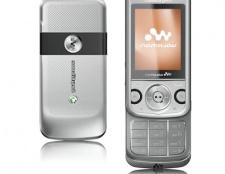 Як розблокувати телефон Sony Ericsson