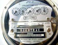 Як рахувати показання з електролічильника