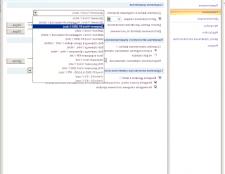 Як зберегти документ в іншому форматі