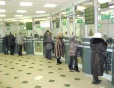 Як скласти резюме для роботи в банку