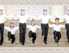 Як танцювати яблучко