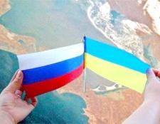 Як торгувати з Україною