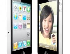 Як повернути iPhone до заводських налаштувань