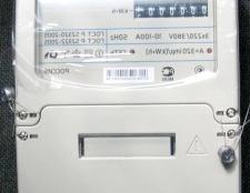 Як вибрати електричний лічильник