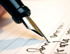 Як написати скаргу на ДАІ