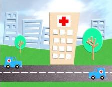 Як потрапити на обстеження в лікарню