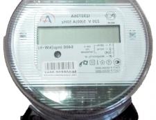 Як правильно змінити лічильник електроенергії