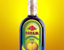 Як пити гарбузове масло