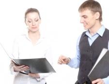 Як внести запис про роботу за сумісництвом