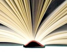 Як навчитися швидко читати книги