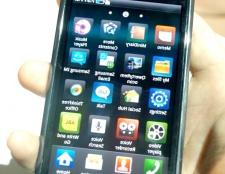 Як зробити телефон Samsung голосніше